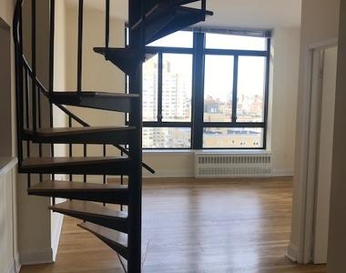 1 Astor Place - Photo Thumbnail 2