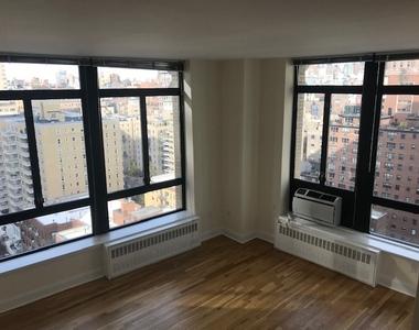 1 Astor Place - Photo Thumbnail 1