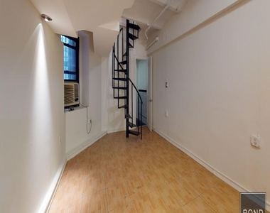 217 West 106th Street - Photo Thumbnail 7