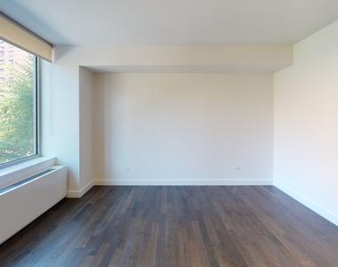 801 Amsterdam Avenue - Photo Thumbnail 1