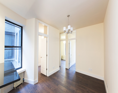 531 West 151st Street - Photo Thumbnail 2