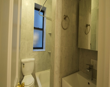 460 West 149th Street - Photo Thumbnail 3