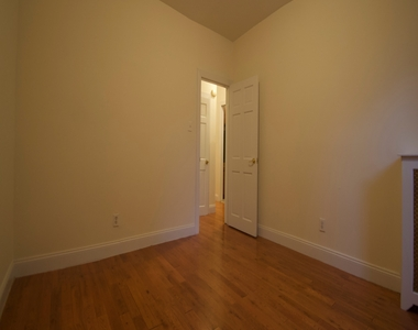 460 West 149th Street - Photo Thumbnail 7