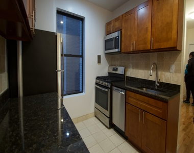460 West 149th Street - Photo Thumbnail 7
