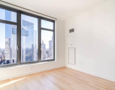 105 W 29th Street - Photo Thumbnail 23