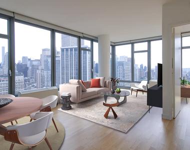 105 W 29th Street - Photo Thumbnail 10