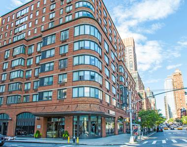 505 W. 54th St. - Photo Thumbnail 0