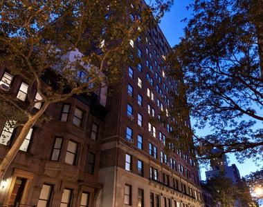 228 West 71st Street - Photo Thumbnail 3