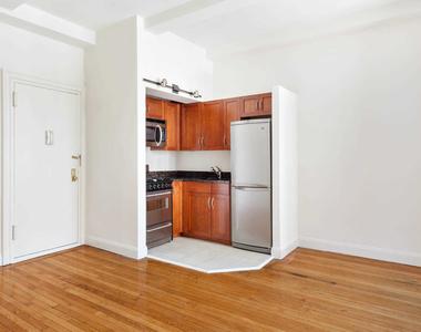 228 West 71st Street - Photo Thumbnail 8