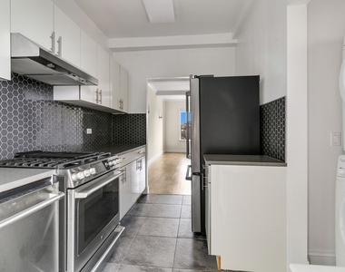 207 West 106th Street - Photo Thumbnail 0
