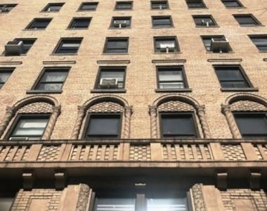 207 West 106th Street - Photo Thumbnail 8