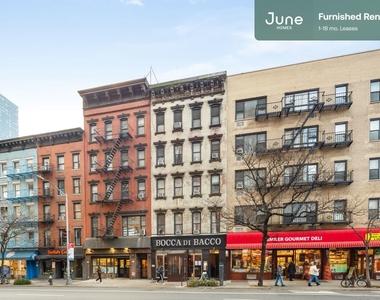 635 Ninth Avenue - Photo Thumbnail 12