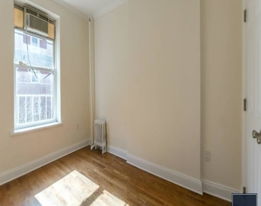 209 West 102nd Street - Photo Thumbnail 3