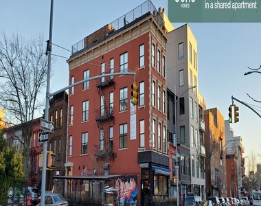 151 Tompkins Avenue - Photo Thumbnail 20