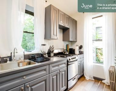 439 West 48th Street - Photo Thumbnail 6