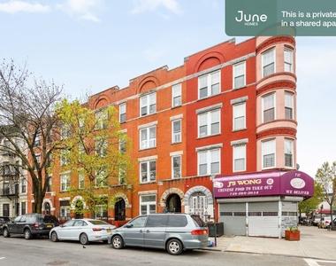 644 Park Place - Photo Thumbnail 8