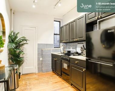 518 East 83rd Street - Photo Thumbnail 3