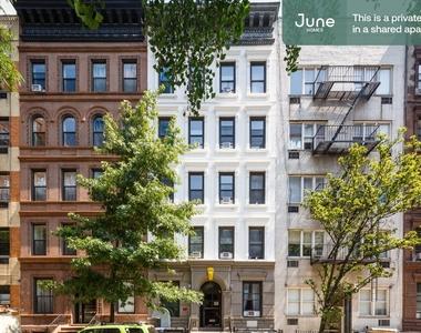 509 East 87th Street - Photo Thumbnail 10