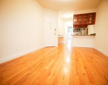 360 West 119th Street - Photo Thumbnail 1