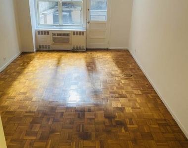 420 East 80th Street - Photo Thumbnail 2