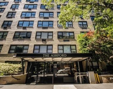 420 East 80th Street - Photo Thumbnail 9