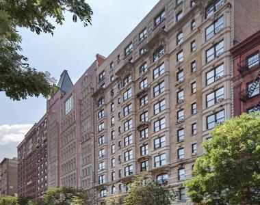 50 West 77th Street - Photo Thumbnail 0