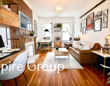 47 West 75th Street - Photo Thumbnail 0