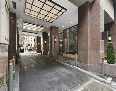 West 64th Street - Photo Thumbnail 4