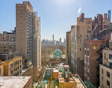 48 West 68th Street - Photo Thumbnail 1