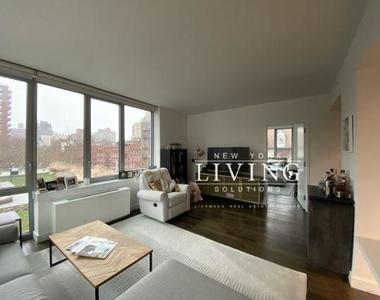 801 Amsterdam Avenue - Photo Thumbnail 2