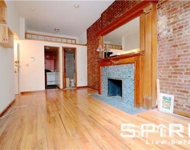 West 75th Street - Photo Thumbnail 2