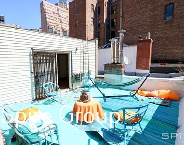 243 West 71st Street - Photo Thumbnail 15