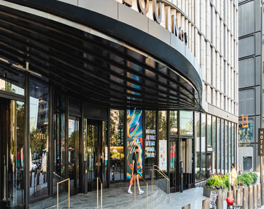 431 W 37th Street - Photo Thumbnail 22