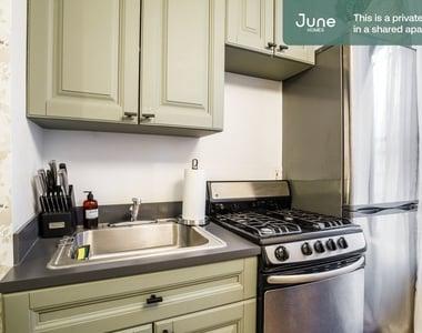 441 West 48th Street - Photo Thumbnail 7