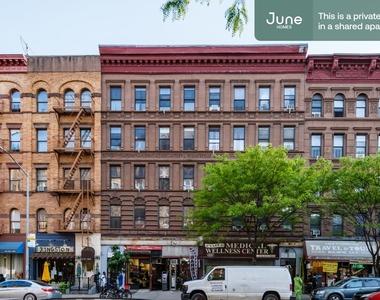 222 West 116th Street - Photo Thumbnail 10