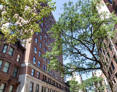 228 West 71st Street - Photo Thumbnail 1