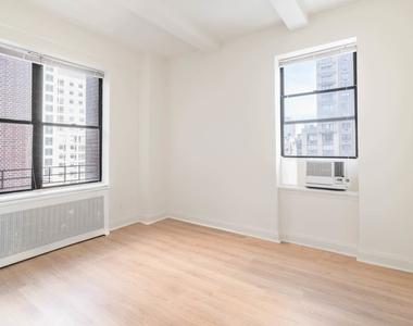 228 West 71st Street - Photo Thumbnail 11