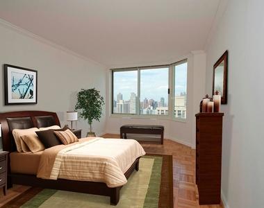 350 East 79th Street - Photo Thumbnail 4