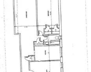 615 Fort Washington Avenue - Photo Thumbnail 10