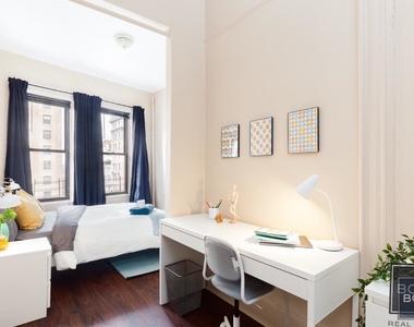 256 West 108th Street - Photo Thumbnail 1