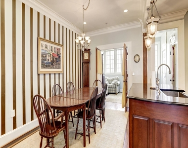 2643 Woodley Place Nw - Photo Thumbnail 14