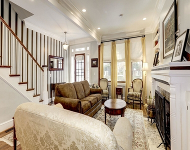 2643 Woodley Place Nw - Photo Thumbnail 9