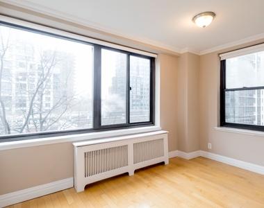 West 97th Street, New York, NY 10016 - Photo Thumbnail 4