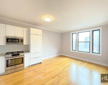 252 West 76th Street - Photo Thumbnail 0