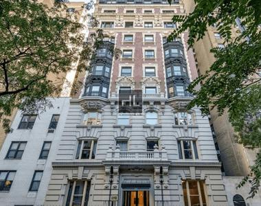 252 West 76th Street - Photo Thumbnail 9