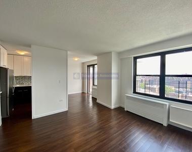 150 West 225th Street - Photo Thumbnail 3
