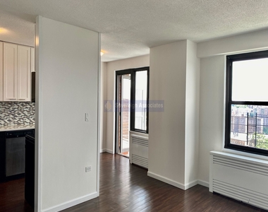 150 West 225th Street - Photo Thumbnail 1