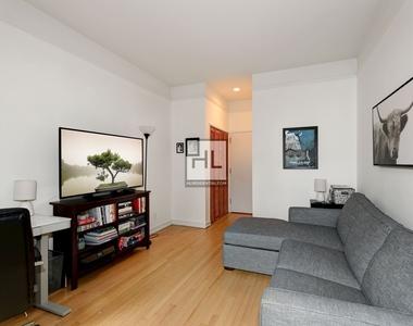 7 Gramercy Park West - Photo Thumbnail 8