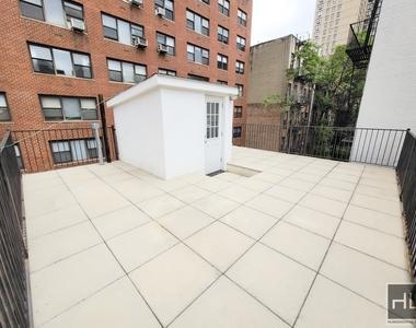 213 East 26 Street - Photo Thumbnail 8