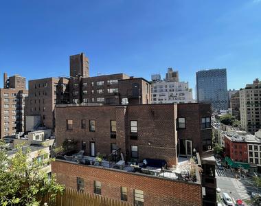 240 East 82nd Street - Photo Thumbnail 4